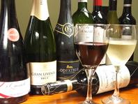 ワインプロデューサーが選んだ赤のスパークリングワイン