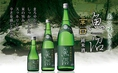 【白瀧】辛口 魚沼(純米酒) 新潟県産/日本酒度:+12 / 酸度:1.5