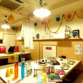 【理科室】中規模のご宴会にも使える個室もあり♪