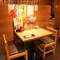 【横浜】2人で飲むのも、お仕事帰りに一人でふらっと立ち寄りもOK♪