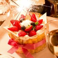 ケーキ・花束などのサプライズ演出もお気軽にご相談を!