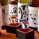全国から美味しい日本酒が集まってます!