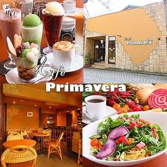 Cafe Primavera カフェプリマベーラの写真