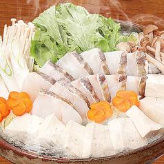 鱈ちり湯豆腐鍋