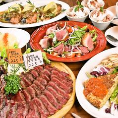 熟成肉バル ジャイアン 幕張本郷の写真