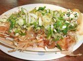 大阪ミナミのたこいち 大須本店のおすすめ料理3