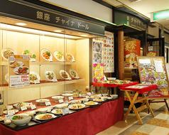 銀座チャイナドール 八千代台店の写真