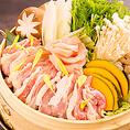 【OPEN記念】得々!3H飲み放題付☆和×バル肉フェスタコース☆4999⇒3999円 宴会/飲み会/接待