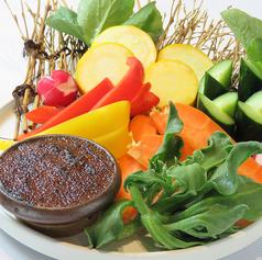 生野菜と柚子の焼き味噌サラダ