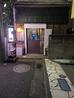 居酒屋 shino 黒猫&Darts 酒と肴のおすすめポイント3