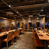 八海山公認 個室居酒屋 越後酒房 東京駅八重洲店の雰囲気3