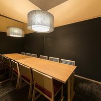 シンプルで雰囲気のある個室をご用意