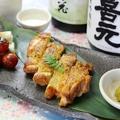 料理メニュー写真地鶏もも肉の柚子胡椒焼き