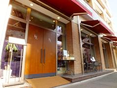 ケンゾーエステイトワイナリー 広尾店の写真