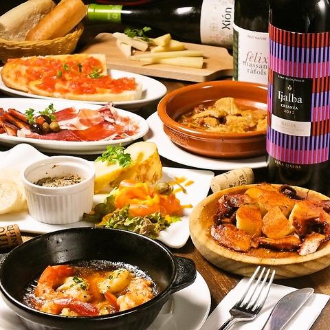 有機野菜とオーガニックワイン☆渋谷の美味しいスペインバル&レストラン♪