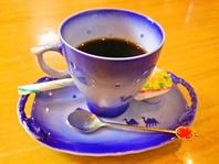 特殊焙煎ブレンドコーヒー