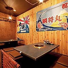 漁港酒場 鯛将丸 守口本店の雰囲気1
