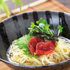 料理メニュー写真梅のさっぱり和冷麺