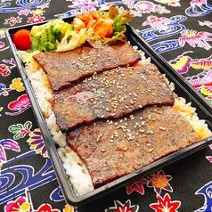 琉球焼肉NAKAMAのおすすめテイクアウト1