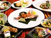 摩波楽茶屋のおすすめ料理2