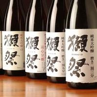 【獺祭】品揃えNo,1、各地の銘酒多数!!