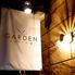GARDEN diningのロゴ