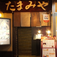 たまみやの看板が目印♪定禅寺通りにあります♪
