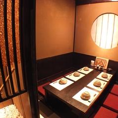 博多もつ鍋 馬肉 九州自慢 静岡北口店の雰囲気1