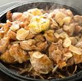 料理メニュー写真鶏ももヤロー焼き