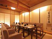 【1階】和モダンなソファとテーブルの個室