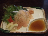 ちんどん 中村公園店のおすすめ料理3
