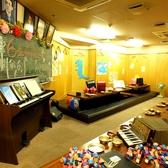 【音楽室】にはオルガンも♪みんなで歌える!?