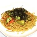 料理メニュー写真キタッラ アボガド醤油ソース