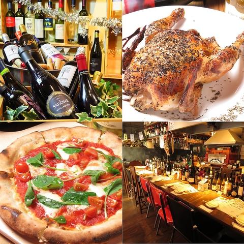 2大名物【自家製窯焼ピザ】×【鶏丸焼き ガブチキ】ワイン飲み放題付コースも大人気♪