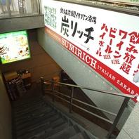 駅近好立地!浜松町駅より徒歩3分/大門からも1分です♪