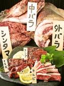 内臓天国のおすすめ料理3