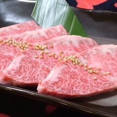 料理メニュー写真前沢牛 極上カルビ【数量限定】