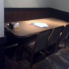 6名様向けの半個室のテーブル席です。