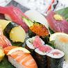 寿司 うなぎ 加根古のおすすめポイント2