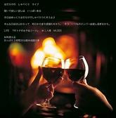 LIFE ライフ 新潟のおすすめ料理2