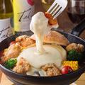 料理メニュー写真■韓国発とろーりチーズ パネチキ