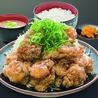 鶏料理専門 テイクアウト&店内弁当 鶏いち アリオ倉敷店のおすすめポイント1