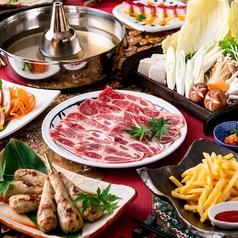 酒と和みと肉と野菜 和歌山城公園前店のコース写真