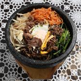 韓国薬膳料理 葉菜のおすすめ料理2