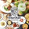 Tha Otas ザオータス