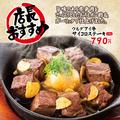 いろはにほへと 古川駅前店のおすすめ料理1