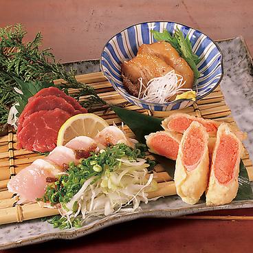薩摩魚鮮水産 梅田北口芝田店のおすすめ料理1