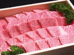 新鮮ホルモン 横山精肉店の写真