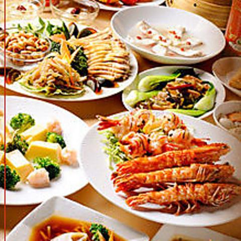 食べ放題、飲み放題コース4300円~50品目もあるお料理は食べごたえアリ!