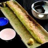 和食 おやまだのおすすめ料理2